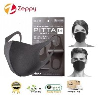 Unisex Set of 3 Anti Haze Dust Pitta Slim Trendy Fashion Face Mask