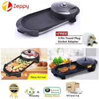 Home 2 in 1 Electric Barbecue BBQ Pan Grill and Hot Pot Steamboat